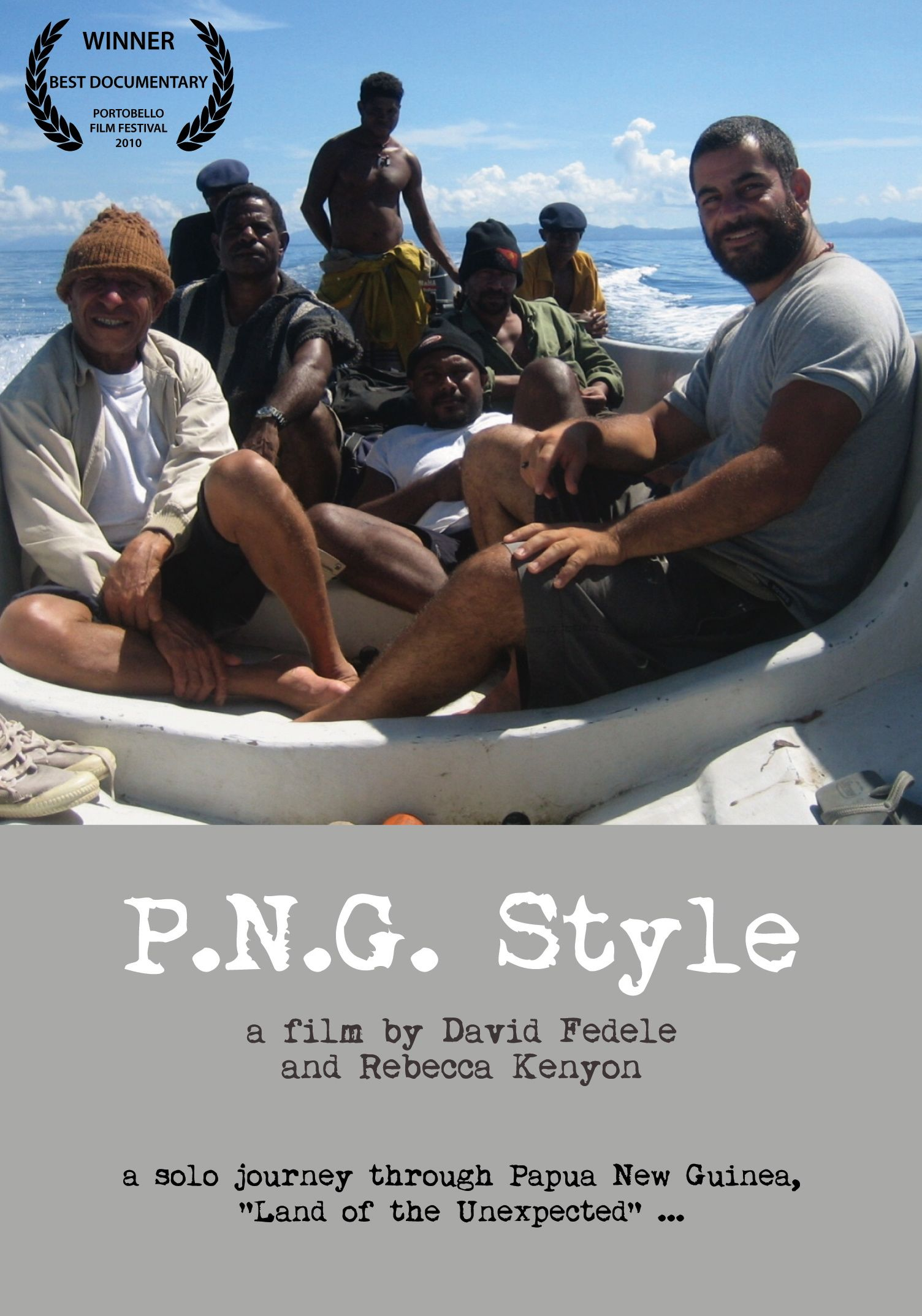 PNG Style DVD cover